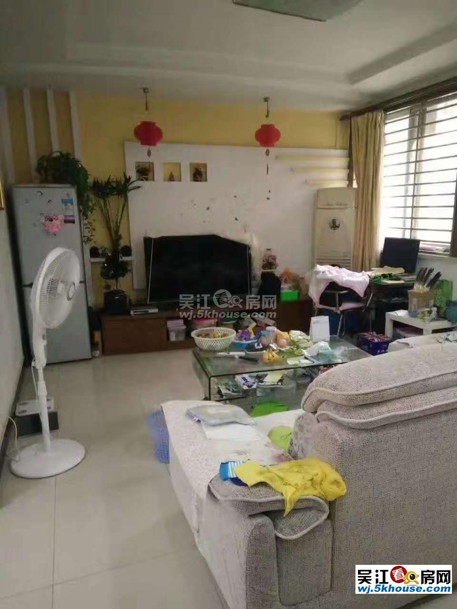 地铁口好房子!九龙豪苑 137万 3室2厅2卫 精装修 全新送家电!