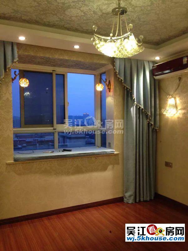 运东中心 经典小户型 精装两房 家具家电齐全 拎包入住