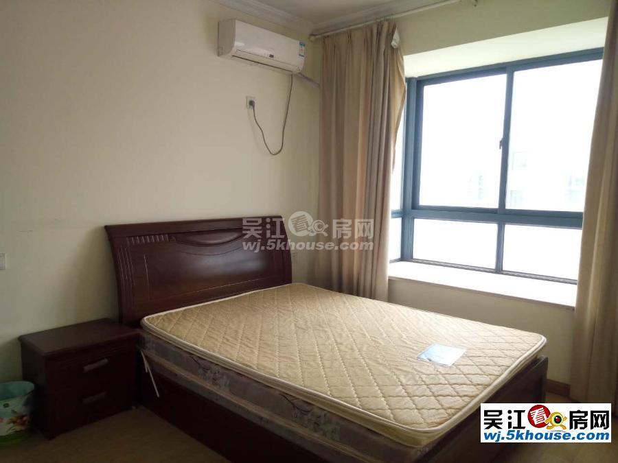 丽湾国际对面精装修2+1上海城拎包入住满2年看房有钥匙实拍