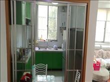 地铁口吴越领秀对面精装修3室家电齐全江陵小区2000每月