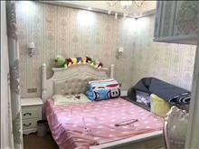 新湖明珠城 150万 2室2厅1卫 精装修