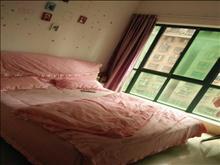 带租约出售奥林清华东区实验学区房一室一厅89万满2年税少