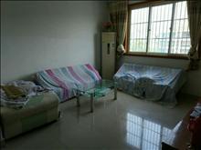 庞中公寓 95万 3室2厅1卫 精装修 ,南北通透  视野开阔