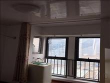 地铁口新城吾悦广场中等装修家电齐全一室一厅单身公寓1350