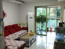海悦花园 120万 2室2厅1卫 精装修 超好的地段,住家舒适!