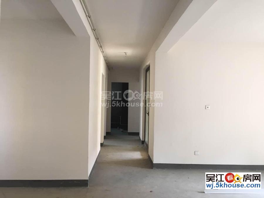 绿地太湖城 300万 5室3厅4卫 毛坯 高品味生活从这里开始!