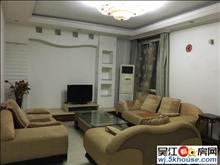新湖明珠城 精装修3居室 户型通透明亮 阳台可望湖 拎包入住