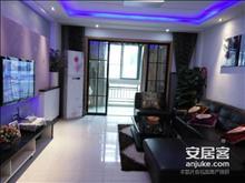 房主出售阳光嘉园 110万 2室2厅1卫 精装修 ,潜力超低价