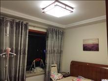 明珠花苑128平精装3房好采光,免税诚意出售