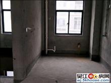 紫来华府 1300元 3室2厅2卫 毛坯,