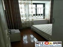 吴越锦绣 3室全新精装 家电家具全新 拎包入住 看房方便