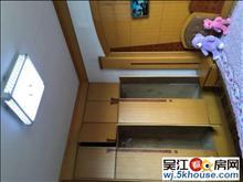 出租 朝阳路两室一厅,拎包入住。