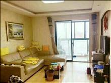 稀缺户型美岸青城幸福里 105万 2室1厅1卫 简单装修 ,急售!!!