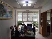 业主诚心出售,联杨新村 185万 3室2厅2卫 精装修 ,急急急!