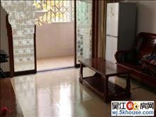 A吴江松陵山湖花园嘉晖苑精装2房中间楼层唯一一套超实惠房源