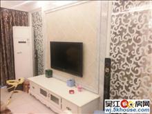 松陵丽湾国际紧邻 上海城明珠城2室2厅1卫110平米