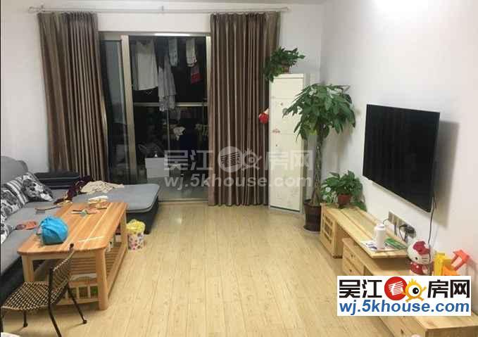 超好的地段!!稀缺新湖明珠城 197万 3室2厅2卫 简单装修