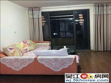 丽湾国际 3室2厅好2卫 北临明珠城,东临上海城