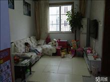 梅石小区 98万 3室2厅2卫 精装修 满两年带15平自库