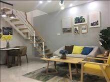 盛泽东贸公寓 目前盛泽最好公寓 单价1w起 超值