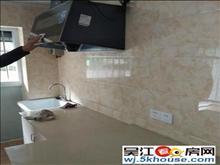 锦泰锦祥花园精装修单身公寓 拎包入住 照片真实中山南路旁