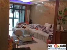 出租 幸福里 精装两房 家具家电齐全 交通便利 周边设施齐全