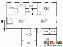平安苑 3室2厅131平米 毛坯 面议