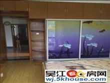 美岸青城、精装两房、2000每月、家具家电齐全、随时看房