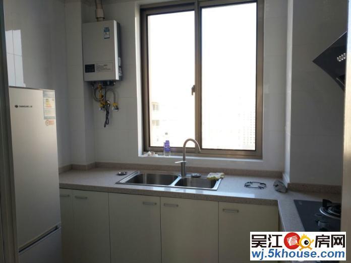 明珠城大3居室 南北通透 客厅带阳台 家电齐全 看房有钥匙