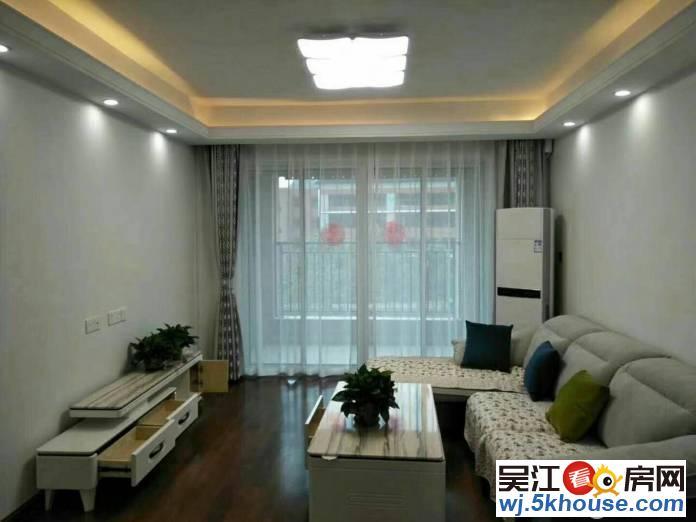 精做吴江中南世纪城租房 多种户型多种价格 看房提前预约
