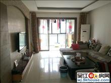 新房源 江城花园 3房2厅2卫 2400元/月 干净整洁