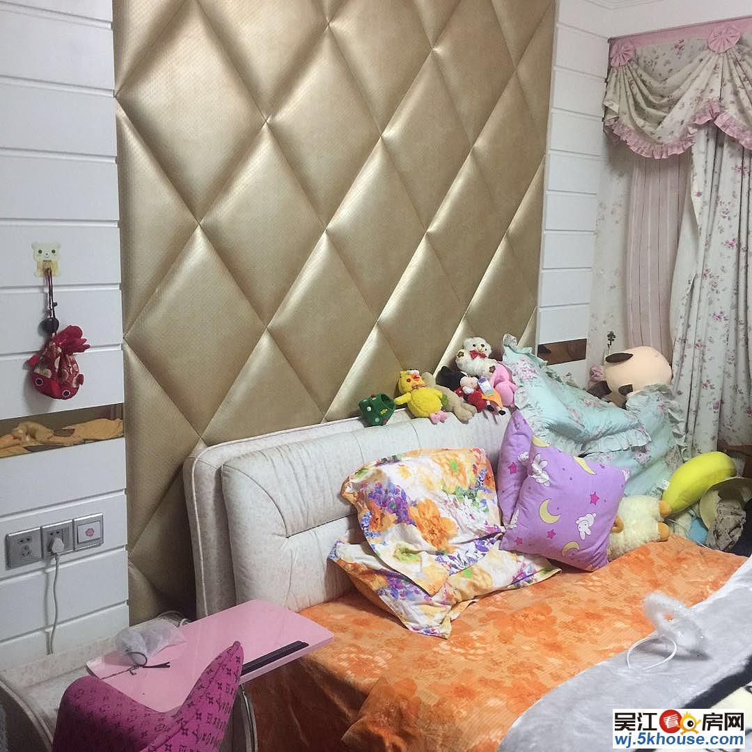 大三室 豪华装修 房东急卖 价格可谈000