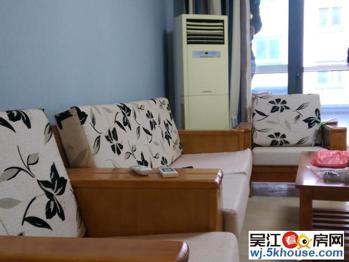 苏州吴江区兰景苑3房2厅2卫精装修3楼停车方便