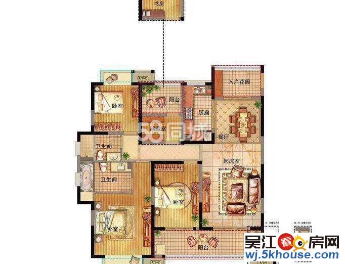 华润凯旋门 4室2厅2卫,可以住工人 包物业有蹲便器