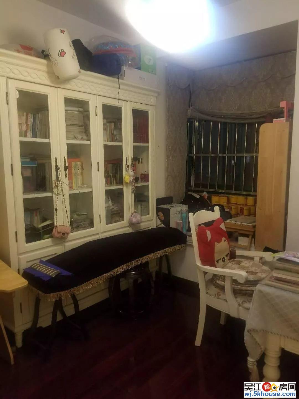 奥林清华西区 自住装修 家电齐全 满五年 实验幼儿园