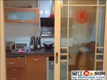 康廉房产丨瑞景国际电梯洋房 三房两卫 精装修 出租