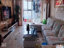 盛泽镇中心城中花园123平三房豪华装修出售 带车位 客厅朝南