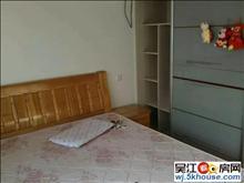 湖滨华城富贵苑,公寓的价格,住宅的享受,可做饭,全新精装修