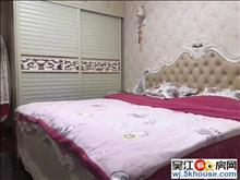嘉鸿新都汇 精装修酒店式公寓 现对外底价出租!