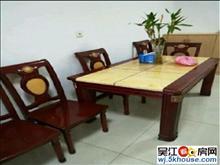 上海城 2室1厅1卫 设施齐全 采光无敌 随看随住