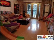 上海城中等装修出租、大三房、空间宽敞明亮、包物业、看房随时方