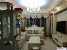售松陵捷达名轩 3室2厅2卫 135 单价一万 看房随时