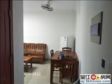 城南 特价房 便宜出租 先到先得 一室一厅 大平方 一千八