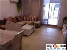 精装两房、临近地铁口、素质客户、家具齐全、拎包入住、随时看房