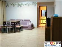 湖滨华城富贵苑 3室2厅1卫,中等装修,采光好,家具齐全