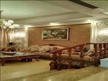 太湖花园小区一楼、二楼纯复试 358万 5室3厅3卫 豪华装修 周边配套完善