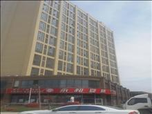 嘉乐城公寓复试房城司路