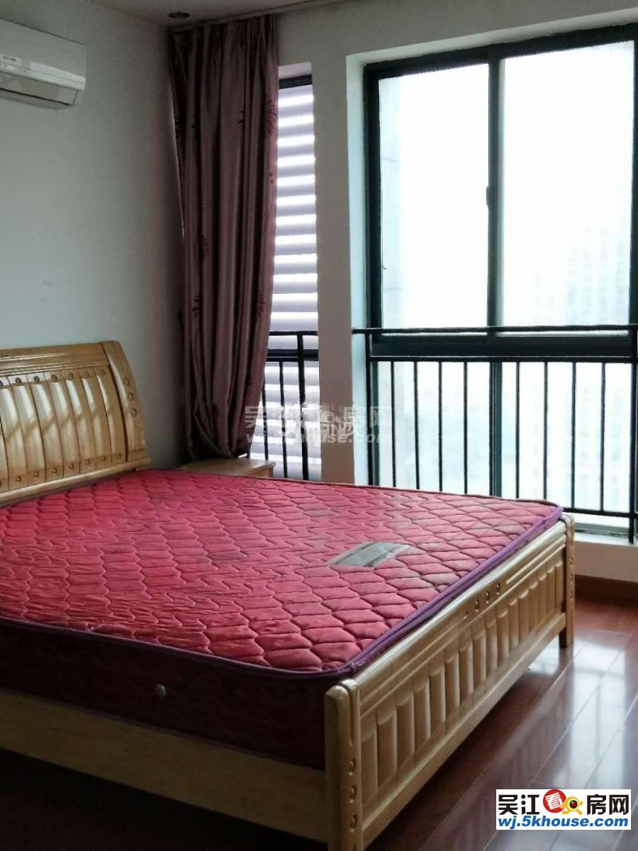 奥林清华 2室1厅1卫,看房方便,可长期出租