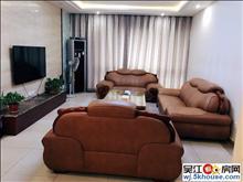 捷达名轩 3室2厅2卫 满二唯一 豪华装修 采光无遮挡。