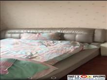 塞纳阳光经典复试房型4室2厅2卫,品牌家具家电,产证满两年